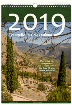 Christelijke kalender 2019